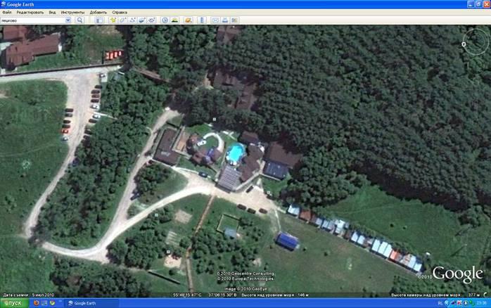 Дом 2 со спутника дом 2 спутник