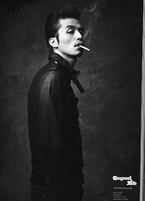 Lee Dong Wook Ms5