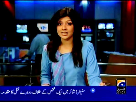 geo news urdu live online stream pakistan geo tv live