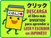 Estudie Japones