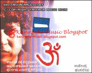 Om (2007) - Kannada Movie