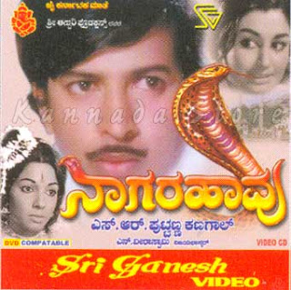 kannada new hit songs free download mp3