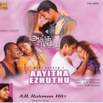 Ayutha Ezhuthu