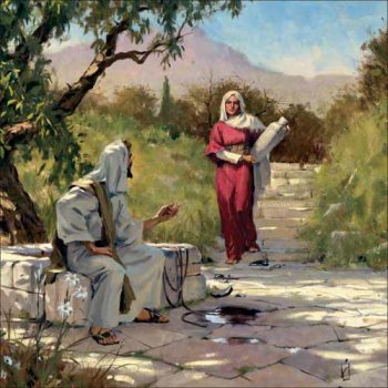 Jacobs Well In The Bible http://sparkedlife.blogspot.com/2010/02/bad-girls-of-bible-woman-at-well.html