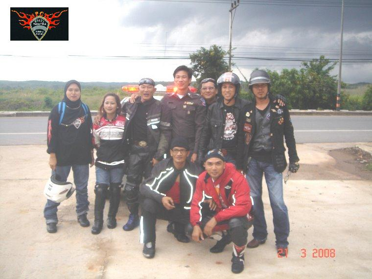 Dengan polis Siam