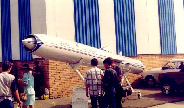 الصاروخ الروسي الجوال المضاد للسفن SS-N-26 Yakhont Yakhont