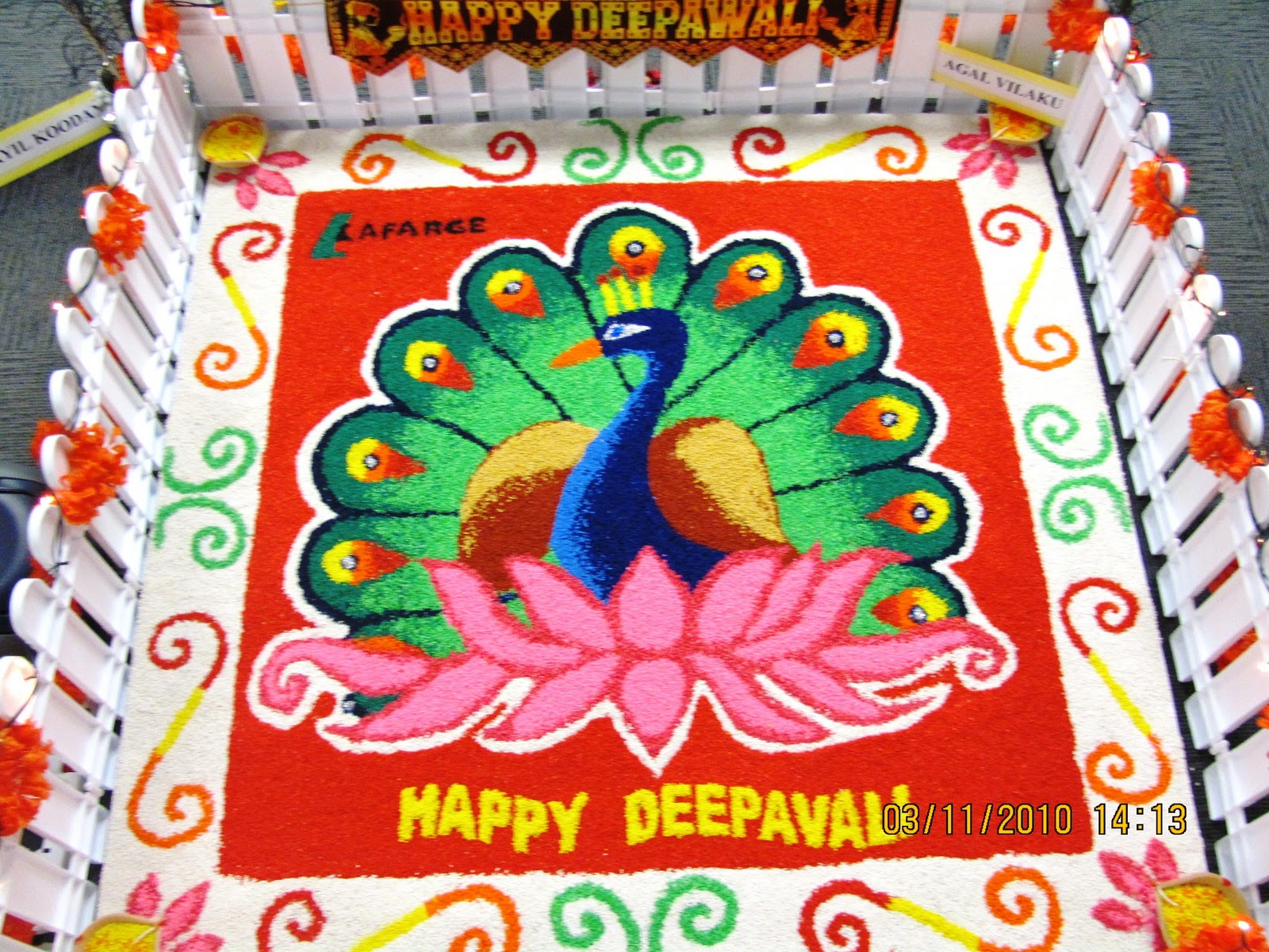 kolam competition my office whatever i see hear read