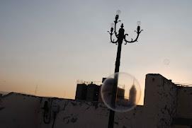 """Serie: """"Cielo"""" (2007)"""