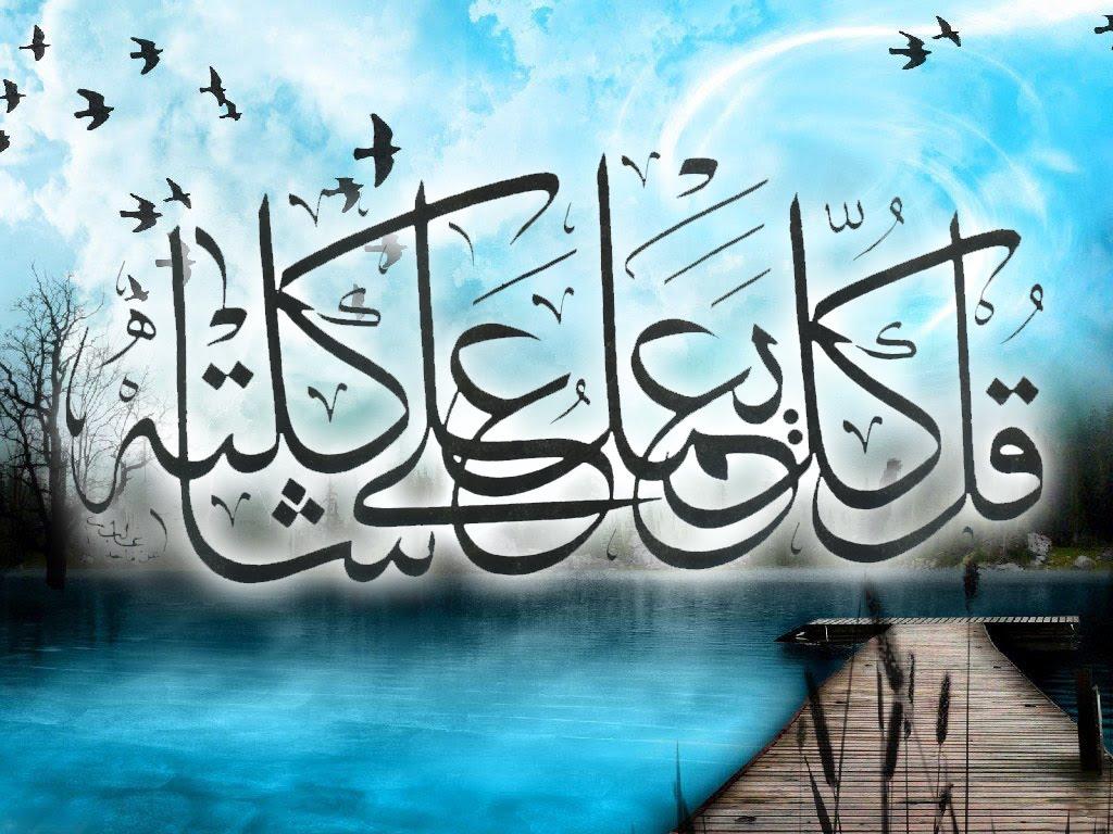 READ MORE   Islamic Wallpaper