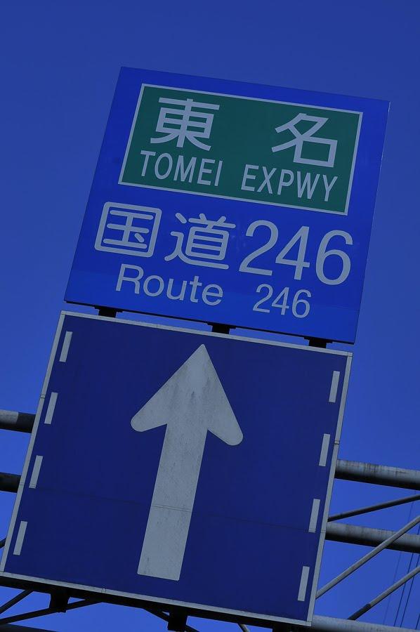 [富士山登頂924_DSC0217.jpg]