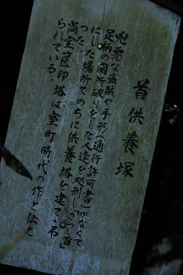[富士山登頂924_DSC0976.jpg]