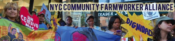 Community/Farmworker Alliance NYC