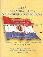 Descargar Ley de Lenguas del Paraguay