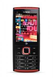 Nokia ready to lounch X3 CDMA