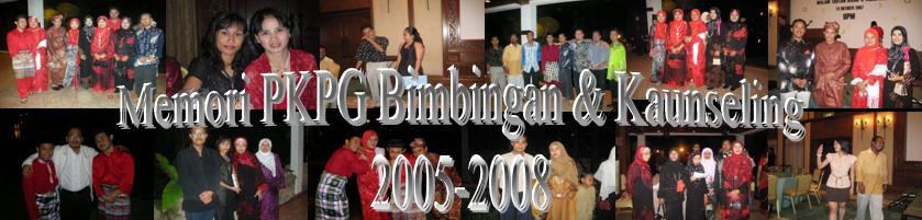 Memori PKPG Bimbingan dan Kaunseling 2005/2008