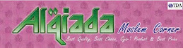 Banner Alqiada Muslim Corner