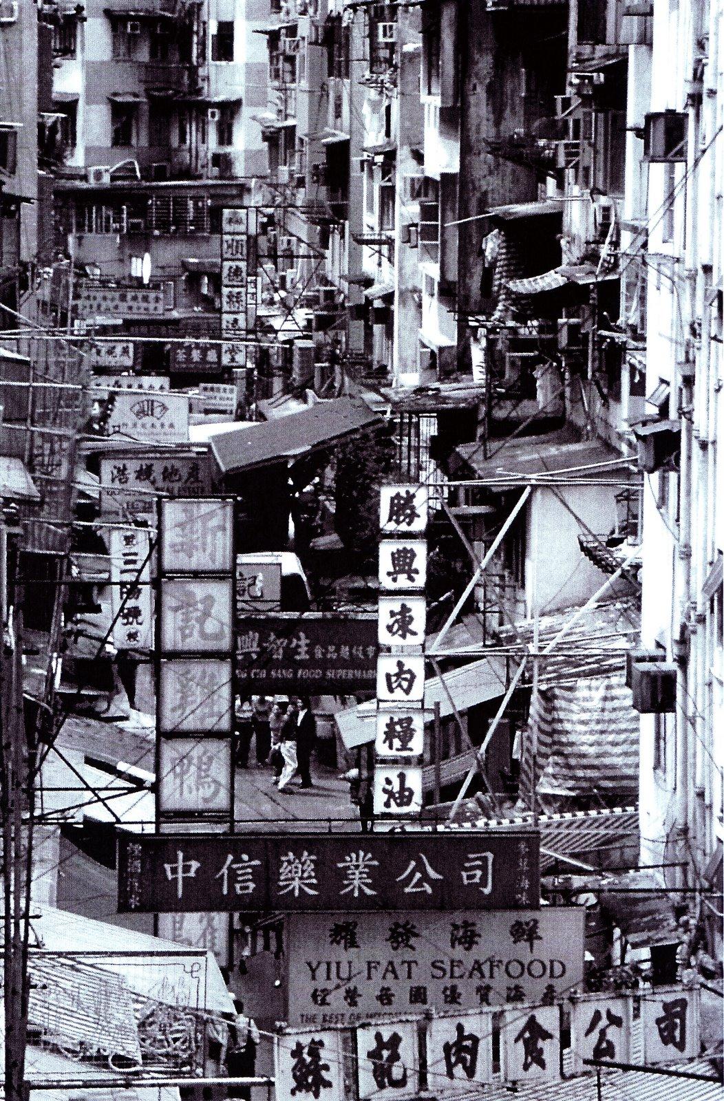 [Chinastreet]