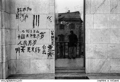 Scritte in cinese o in giapponese su di un muro. Macchina fotografica Canon EOS 50e, ottica Sigma 70-300 f:4-5.6 apo