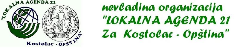 Lokalna Agenda 21 za Kostolac-OPŠTINA