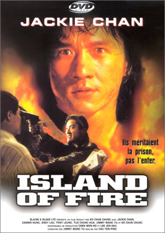 Island On Fire With Jackie Chan