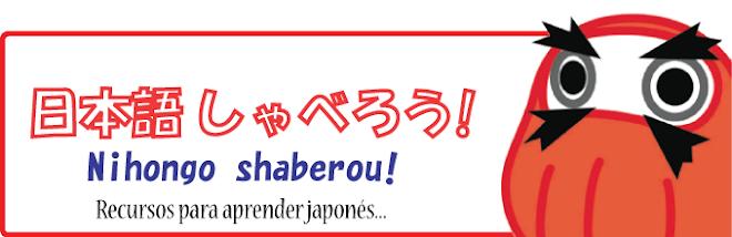 Nihongo Shaberou