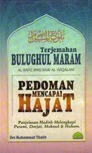 Tempahan kitab Bulughul Maram Terjemahan