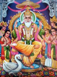 vishwakarma Jayanti