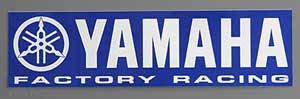 Confirmaciones 7º Gp Temporada V - Iveco TT Assen Yamaha+Factory+Racing