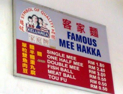 Famous Hakka Mee Price Board