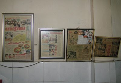 Framed newspapers