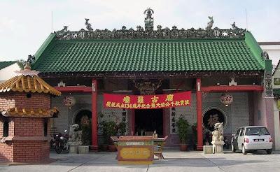 Paloh Ku Mio Temple