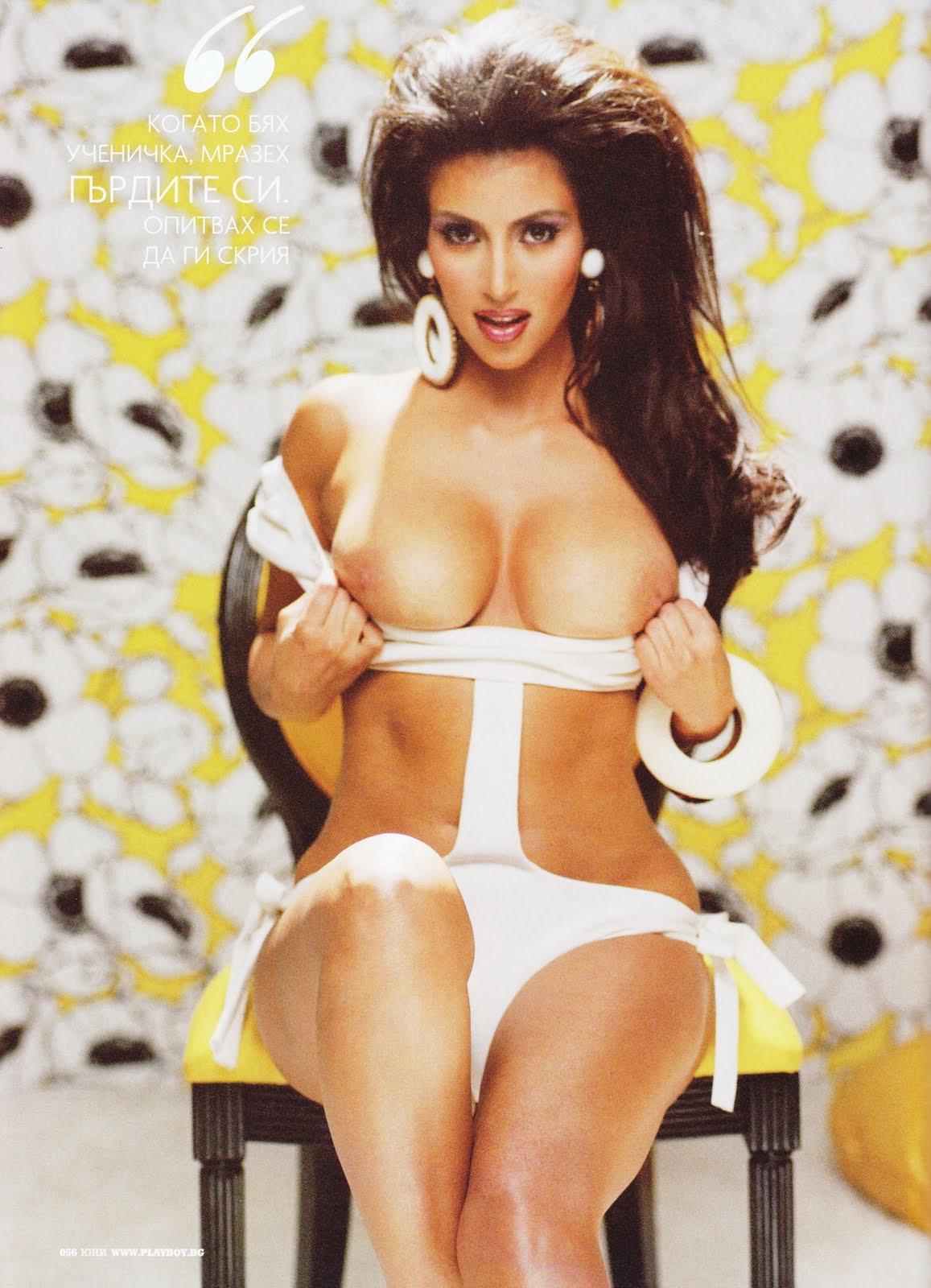 Kim Kardashian kostenlos nackt Playboy