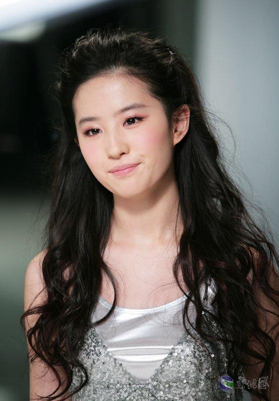 Cute China girl: Liu Yifei