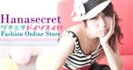 Hanasecret official website