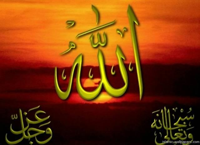 gambar-gambar islami`