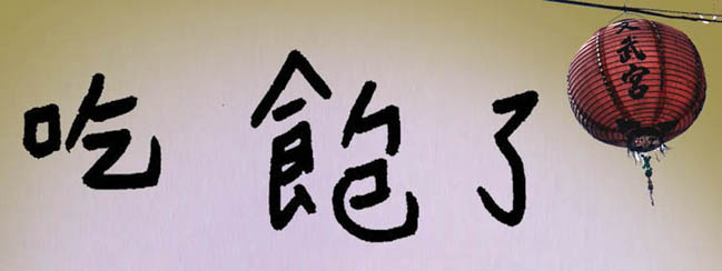 Chi Bao Le