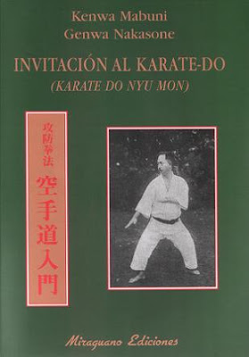 Karate do nyu mon