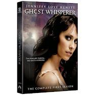 sezonul 1 pe DVD