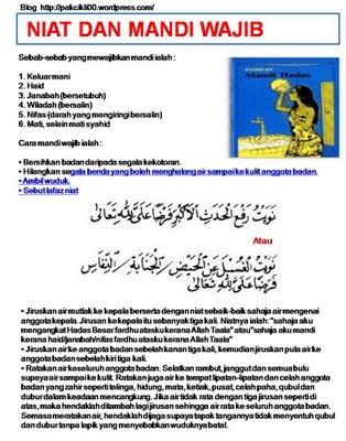 http://4.bp.blogspot.com/_mU9s7MDotkk/SufJ585bU-I/AAAAAAAAANs/WJoY2KH4BYw/s400/niat-dan-mandi-wajib.jpg