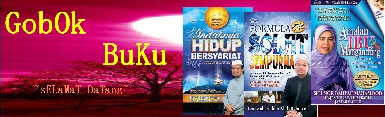 Gedung Buku 1 Malaysia