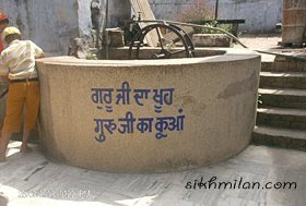 Well at Gurdwara Guru Ka Bag