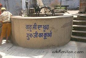 Well at Gurdwara Guru Ka Bag