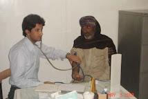 AJK Clinic