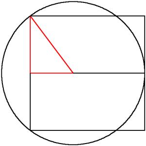 Un triángulo