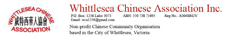 Whittlesea Chinese Association