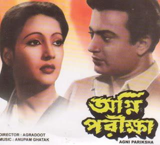 bongovandar agni pariksha bengali movie free download