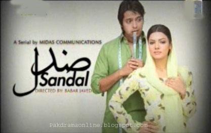 DramaSandal - Drama Sandal