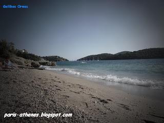 Gallikos Ormos, Syvota