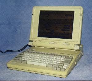 la gran computadora.