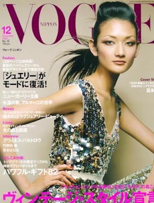 Ai Tominaga Vogue Japan Lara Jade Jewelry Fashion Editorial